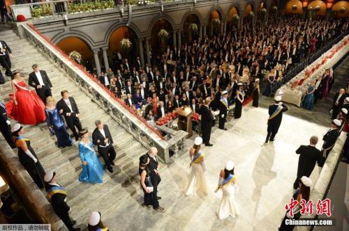资料图:2014年12月10日,瑞典斯德哥尔摩,诺贝尔颁奖典礼隆重举行,多名瑞典王室成员出席。