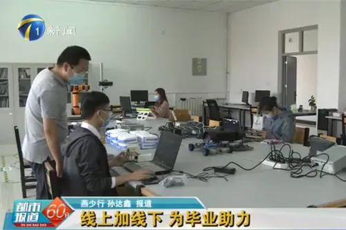 「天富」|T天富UT毕业年级复学首日课这图片