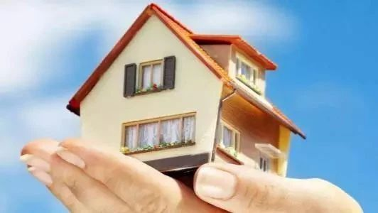 又涨了!南昌首套房贷利率最高上浮25%