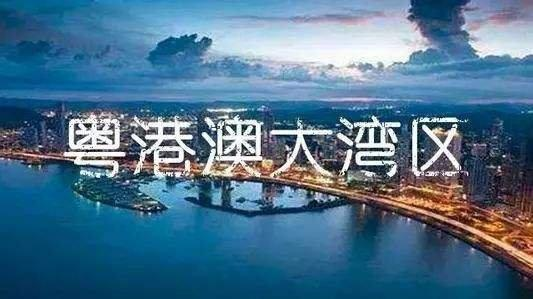 湾区一周楼事:南沙发布国际金融岛发展措施,广州网签3394套排名第三(10.14-10.20)
