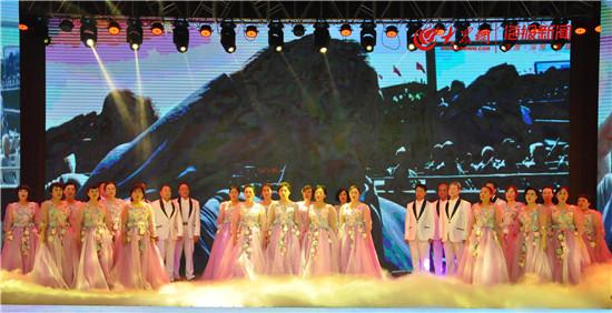 淄博高新区举办庆祝新中国成立70周年宣传教育文艺演出