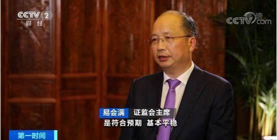 「万象游戏网站」国际金融论坛第16届全球年会在广州开幕