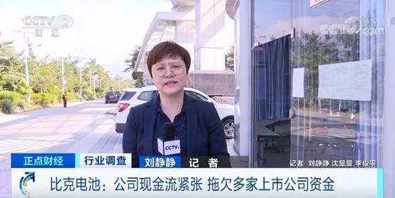 http://www.carsdodo.com/xingyedongtai/247727.html