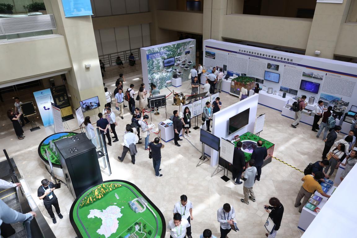防震减灾展览在汶川地震十周年国际研讨会暨第