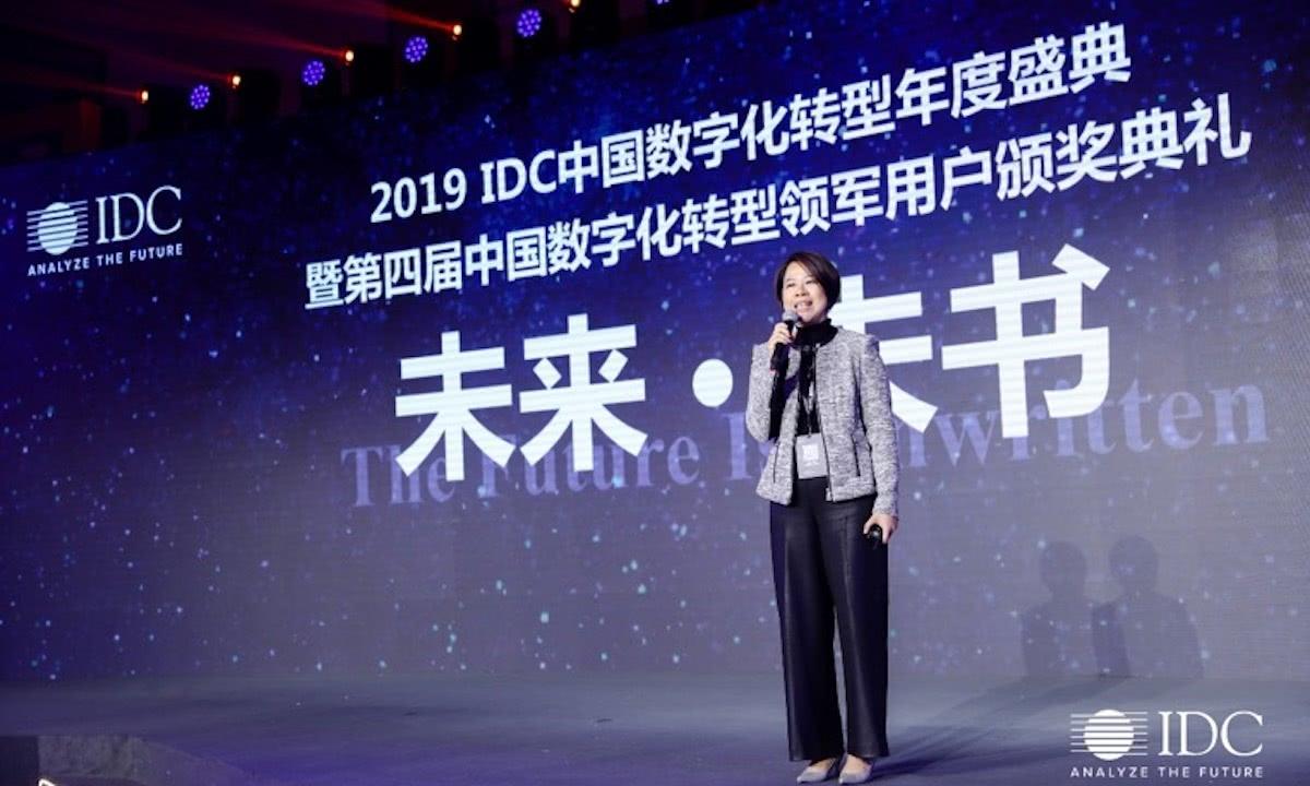 2019 IDC中国数字化转型年度盛典召开,宝洁中国、喜茶、拜耳灯脱颖而出