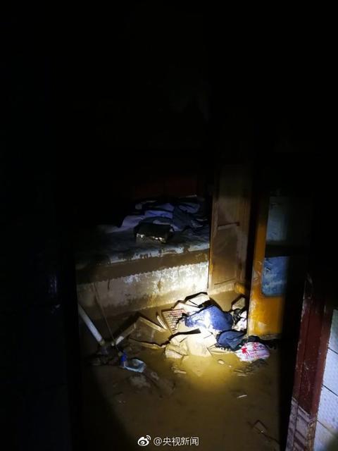 特大暴雨致甘肃东乡7人死亡11人失踪