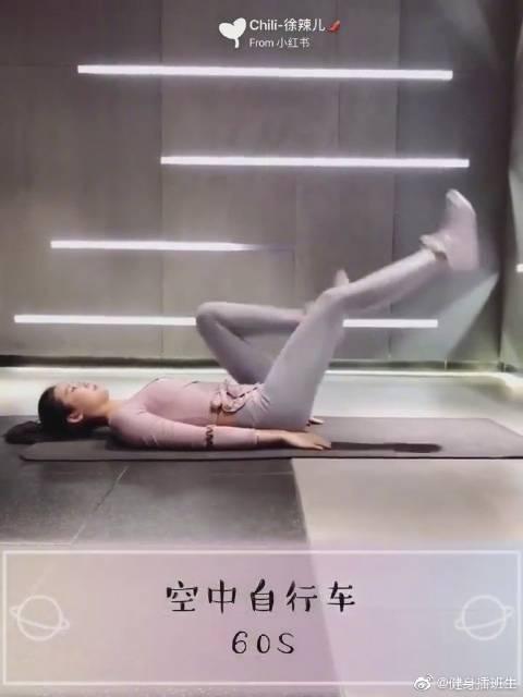 【高效瘦腿】今天带来7个动作高效的瘦腿动作,每天练坚持一个月
