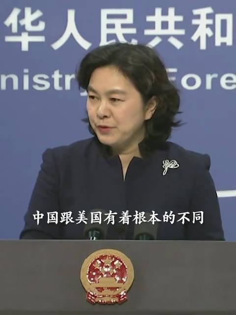 """外交部发言人华春莹表示:""""干涉别国内政,从来不是中国的选择"""