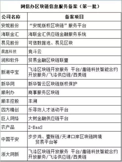 怎样玩大发彩票官网_日本将为全国所有中小学生配置电脑 缩小教育差距