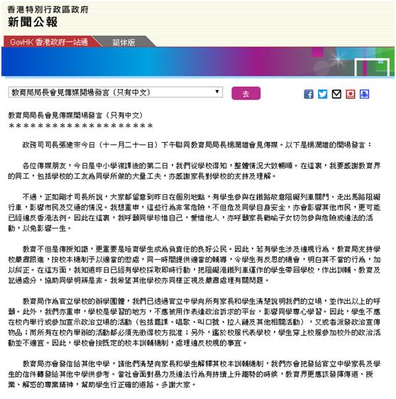 bet35赌场娱乐网站·江阴三项交通工程通过交工验收