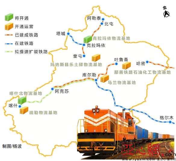 新疆铁路将打造18个物流基地