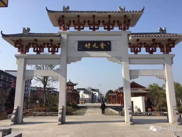 """中国科举史最后一名""""三元落第""""状元,居然来自广西这个村!"""