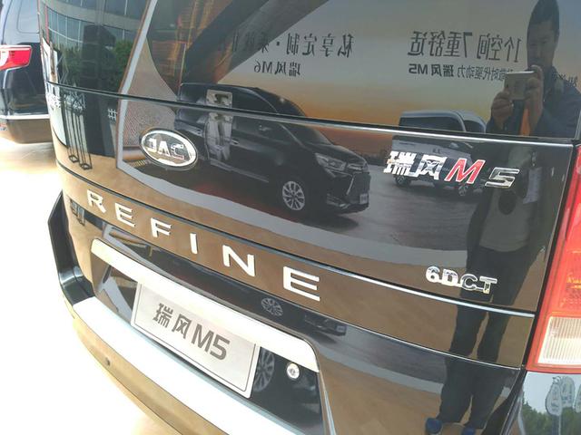 2018款瑞风M5公务版亮相 采用全新格栅
