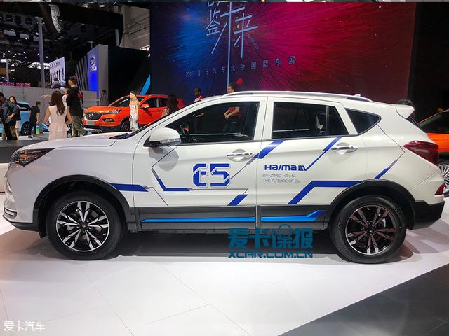 2018北京车展探馆:全新海马E5正式亮相