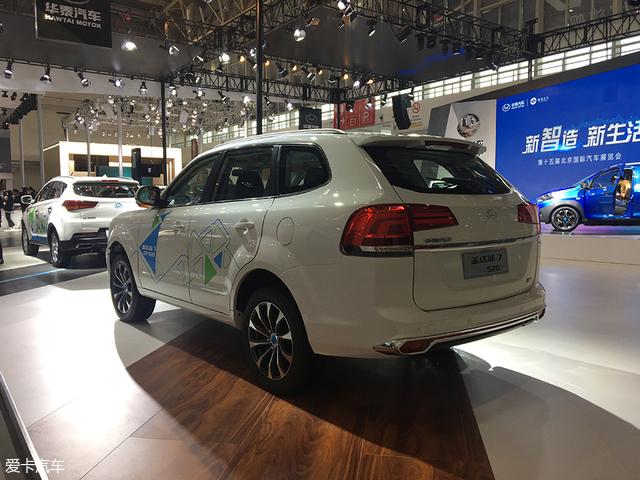 2018北京车展 圣达菲7 XEV520正式亮相