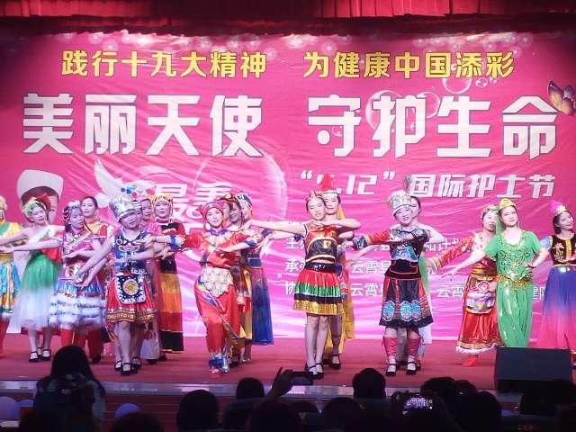 """云霄县召开""""5.12""""国际护士节表彰大会"""