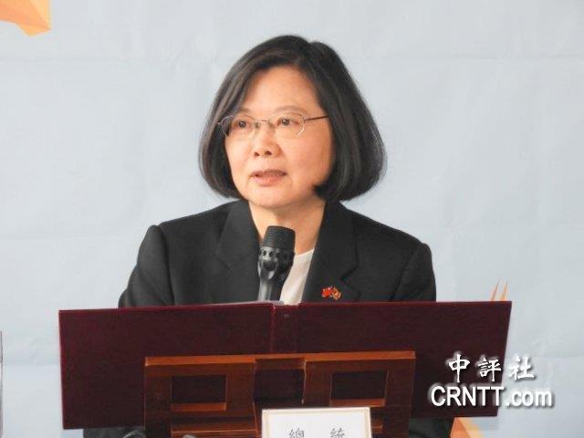 台湾地区领导人蔡英文民调跌至26%(图片来源:中评社)