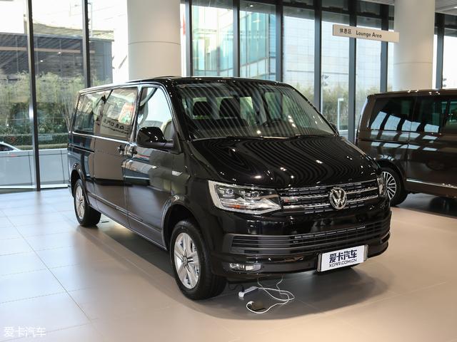大众进口商旅车售价调整 涵盖两款车型