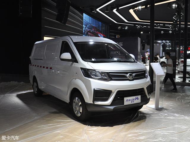 2018重庆车展:北汽幻速H6EV正式亮相