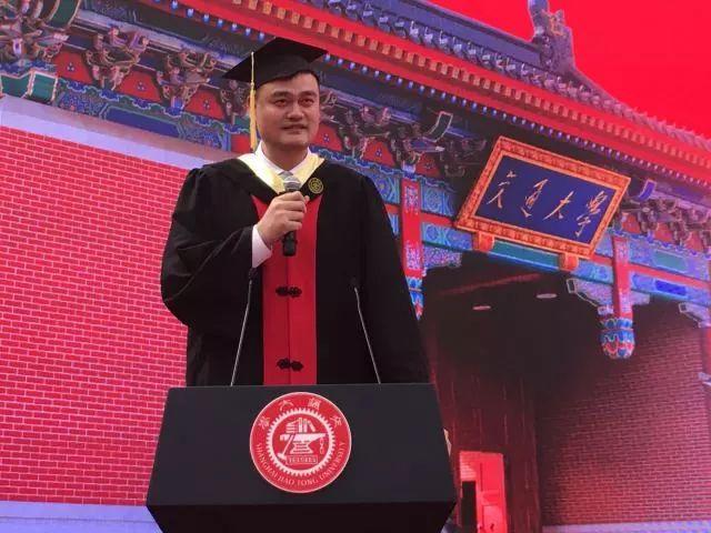 姚明刚刚大学毕业,这是他的感悟