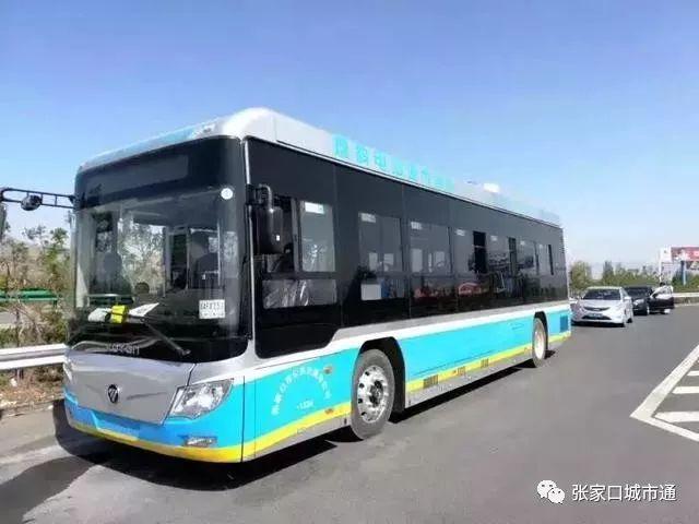 氢燃料电池公交车就要在张家口上路啦