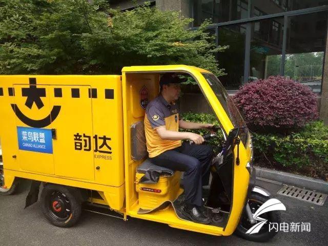 济南快递协会:呼吁为快递车辆挂牌 纳入城市交通规范管理