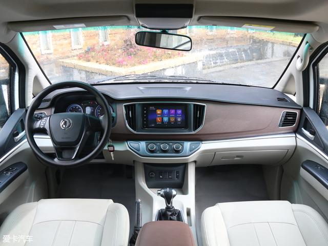 2019款风行菱智M5EV上市 售21.09万元起