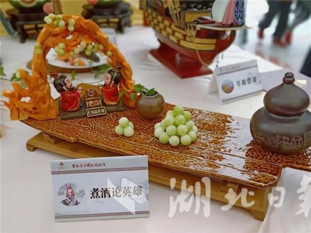 三国故事做成菜,惊艳中国厨师节! 三国动态 第11张