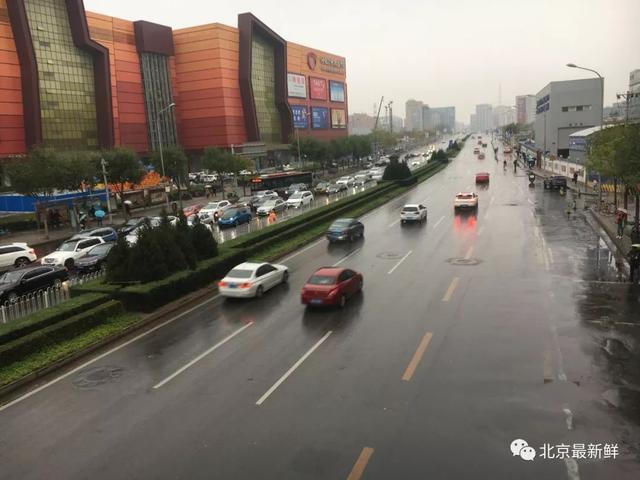 北京怀柔迎来降雪 今夜城区是否降雪值得期待|怀柔|冷空气|喇叭沟门
