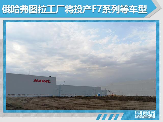 有何隐意?中国品牌新车在海外首发/上市