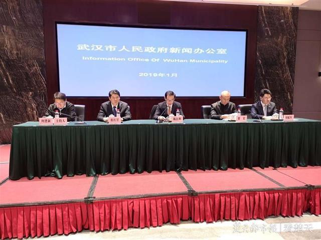 武汉将举办首届世界大健康博览会,一大波世界500强企业要来