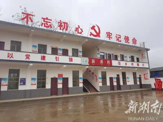 [永州] 东安:农村基层党建活力四射