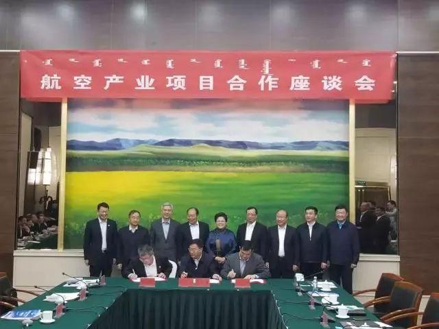 3月26日,鄂尔多斯市召开航空产业项目合作座谈会。 内蒙古新闻网 图