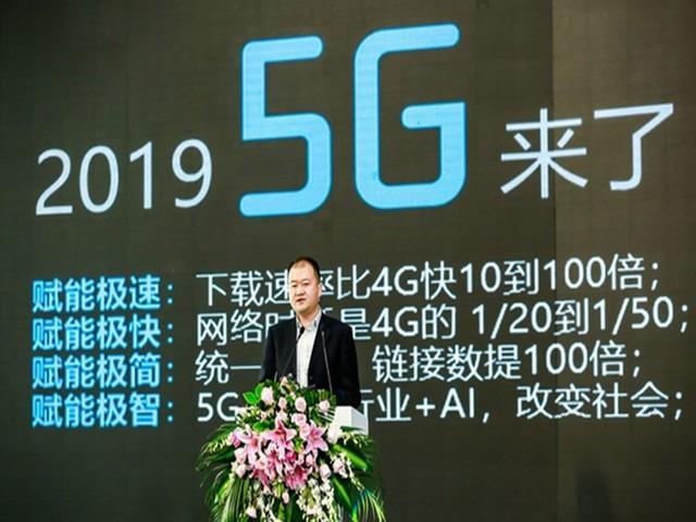 中兴吕钱浩:预计5G时代用户月流量达200G
