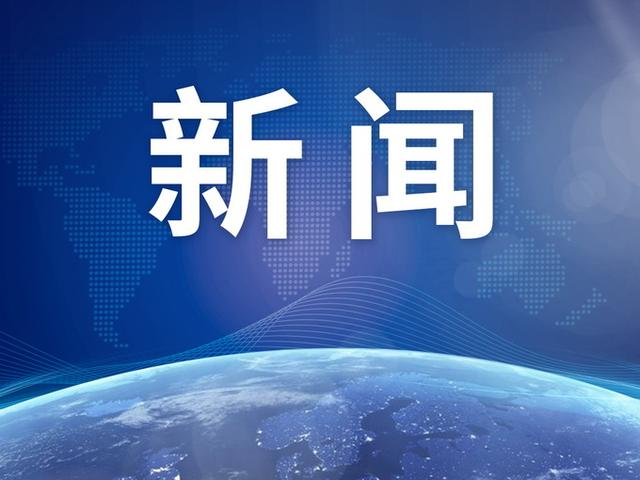 原北京工商局燕山分局长张新被查!一女科长同时被查