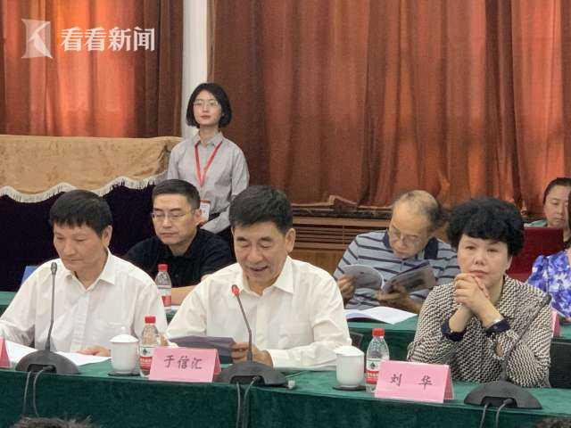 上海社科院法学研究所举行庆祝建所60周年系列论坛