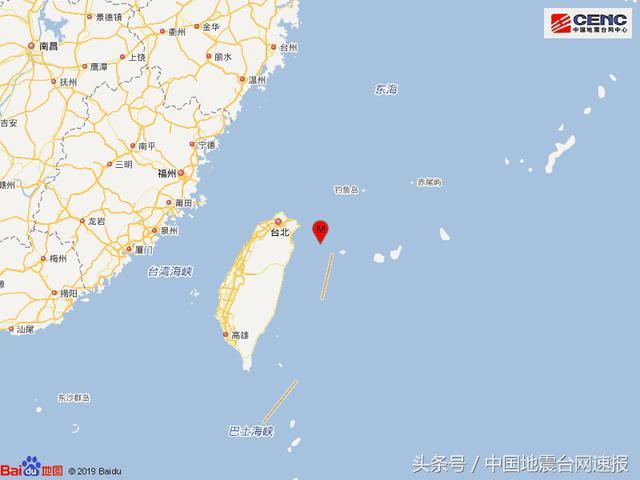 台湾宜兰县海域发生4.3级地震