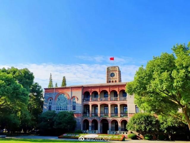 约起来!苏州大学又开放啦!持续3个月……