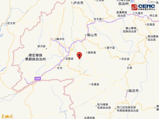 云南保山市龙陵县发生3.5级地震