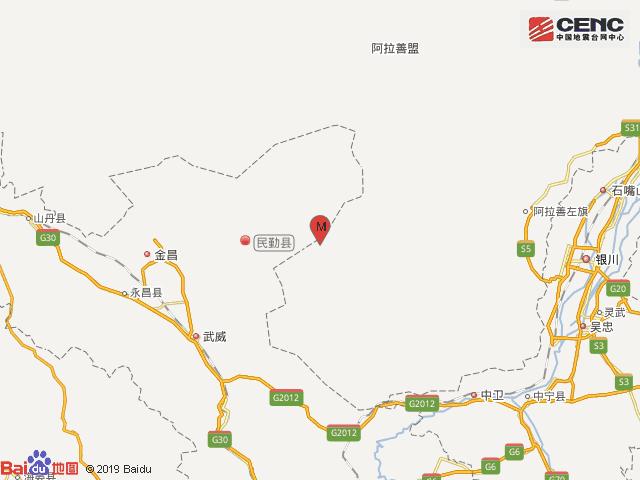 甘肃武威市民勤县发生3.8级地震