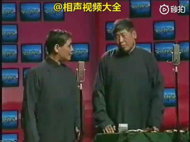 马志明、黄族民相声《报菜名》 经典传统相声赏析