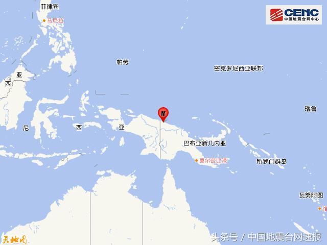 巴布亚新几内亚发生5.3级地震