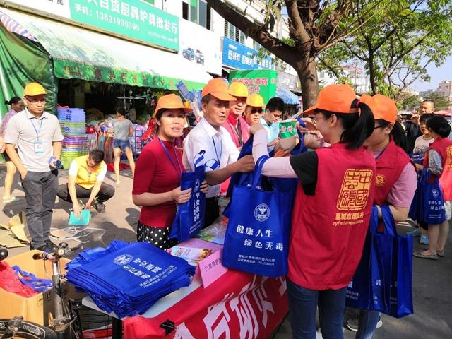 惠城区小金口街道在乌石村开展禁毒宣传活动