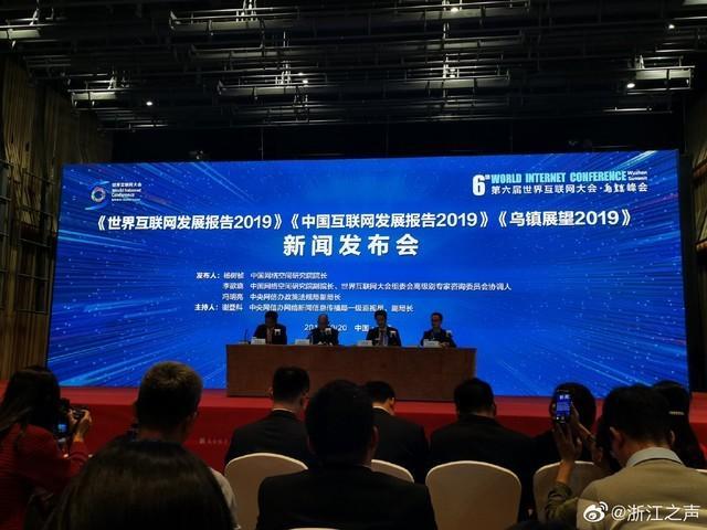 世界互联网大会蓝皮书——5G开启信息社会新纪元