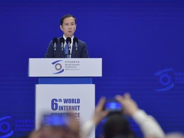 世界互联网大会:阿里巴巴张勇道