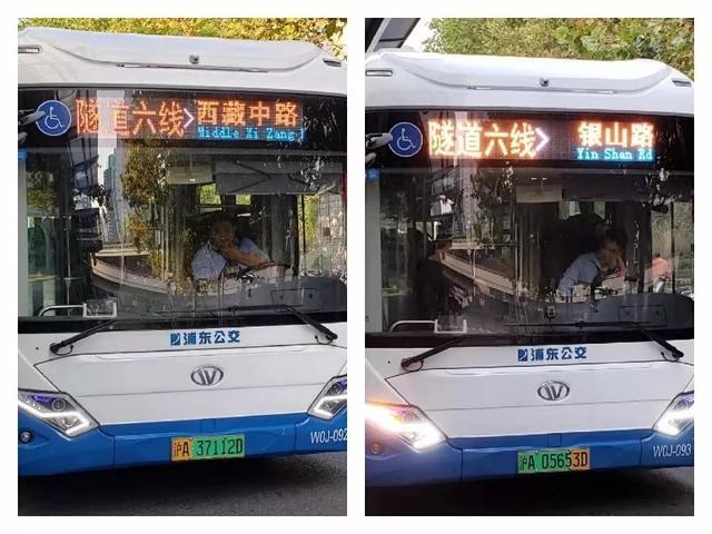 上海街头惊现错版新能源牌照