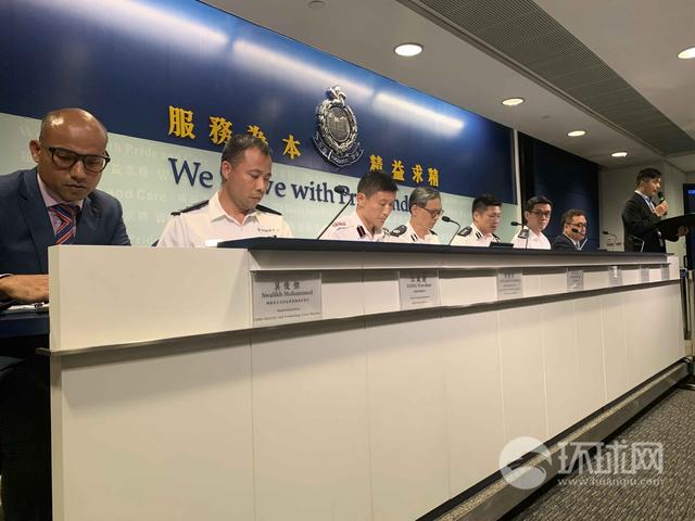 """香港警方:暴徒伤人放火已经""""公式化"""""""