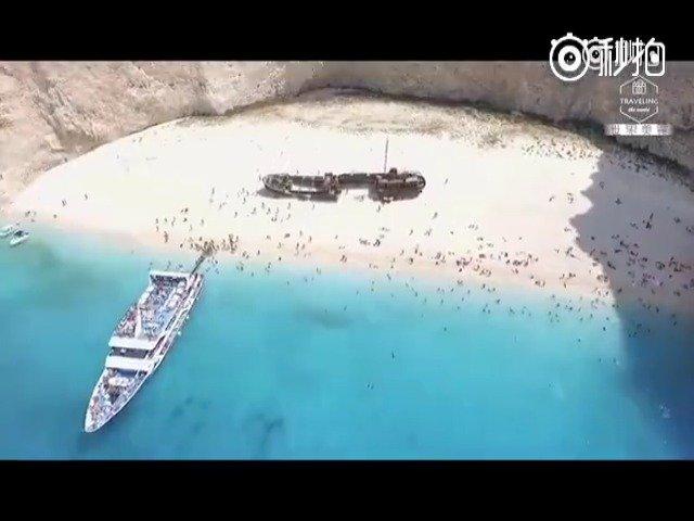 希腊扎金索斯沉船湾,把全世界的蓝色都用尽了。