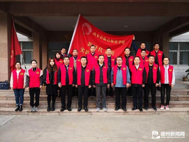 临邑师范学校开展2019年家庭经济困难学生走访活动