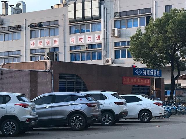 365bet官网中国 - 比亚迪唐停在汉兰达、Q3和普拉多隔壁,网友:只有普拉多招架得住